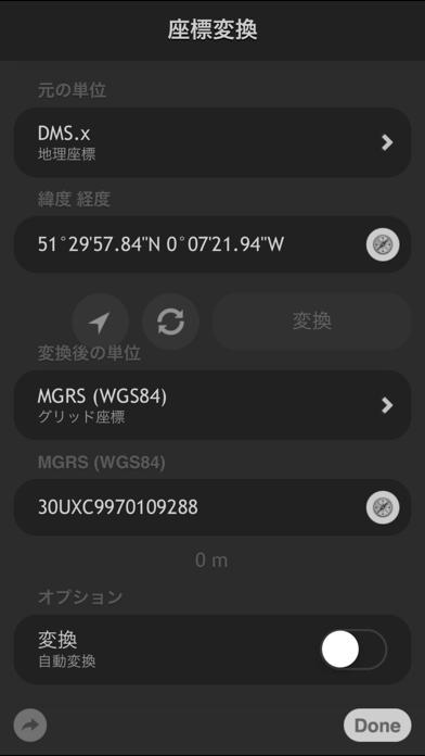 Commander Compass Go ScreenShot4