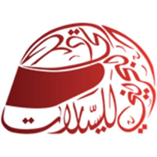 Bahrain Motor Federation | BMF