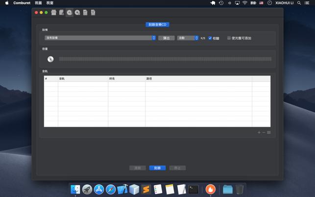 Comburet Screenshot