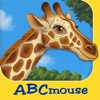 ABCmouse Zoo Reviews