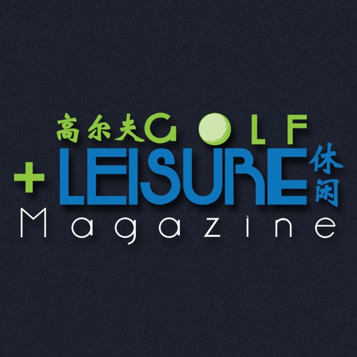 Golf + Leisure 高尔夫+休闲 icon