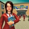 高 学校 模拟器 游戏