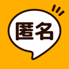 hiromi oonuma - サクラなしの出会い系チャット - 出会いの匿名チャット アートワーク