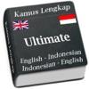 Kamus Lengkap Ultimate - iPhoneアプリ
