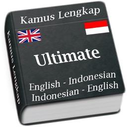 Kamus Lengkap Ultimate