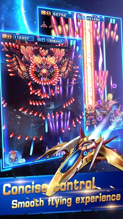 Galaxy Attack War: Raiden screenshot-4
