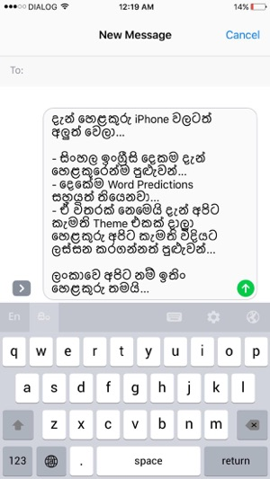 iskoola pota sinhala font free download for windows 10