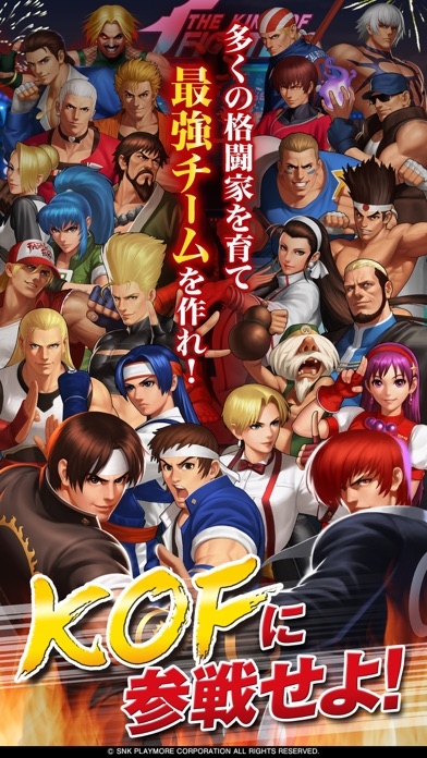 THE KING OF FIGHTERS '98UM OLスクリーンショット