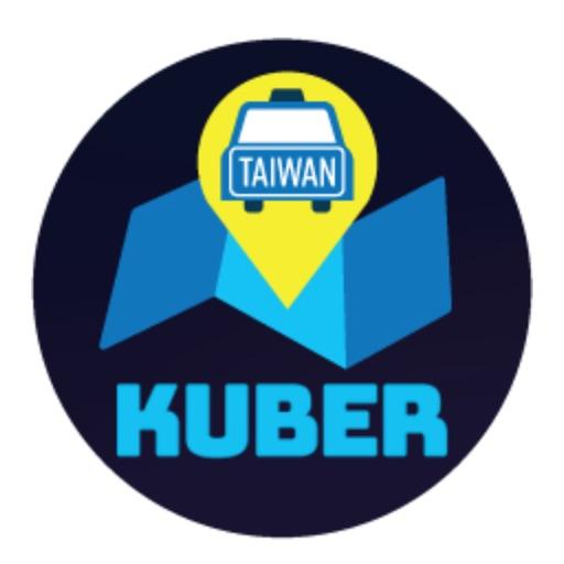 Kuber Taiwan 司機端