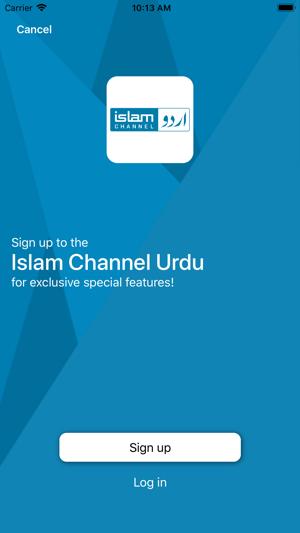 NUR ISLAM FM