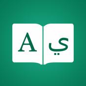 Arabic Dictionary Elite app review