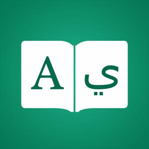 Arabic Dictionary Elite app