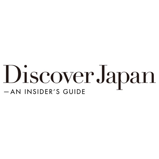 Discover Japan – AN INSIDER'S GUIDE