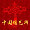 中国结艺网