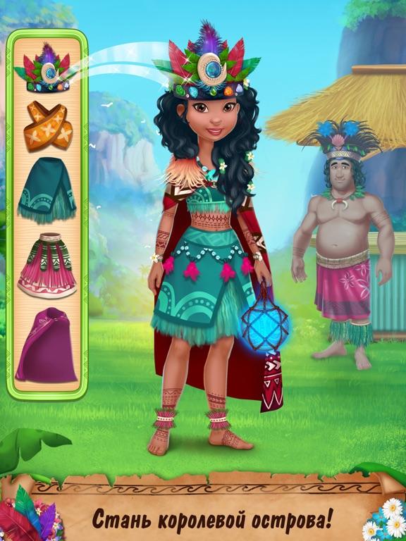 Приключения Принцессы острова для iPad