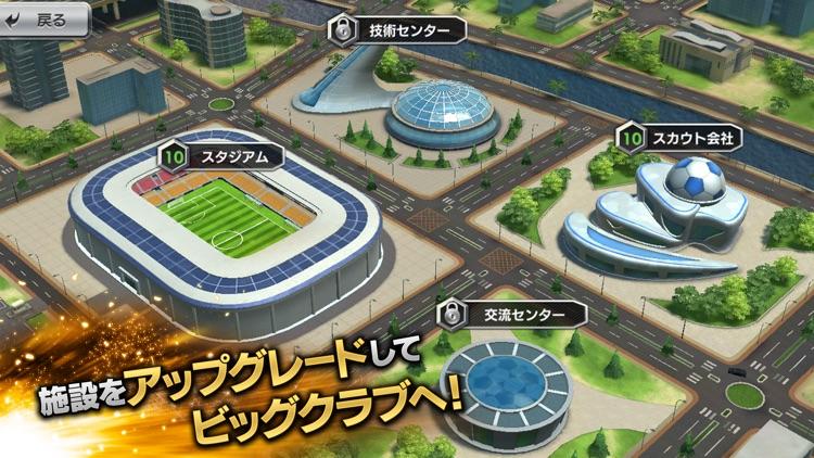 モバサカ CHAMPIONS MANAGER screenshot-5