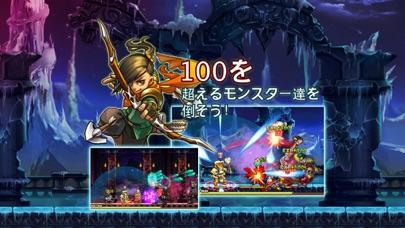 勇者の鉄則 (名作アクションゲーム) ScreenShot4