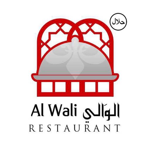 Al Wali Restaurant Cardiff