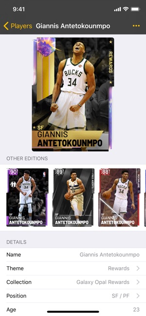 2KMTCentral on the App Store