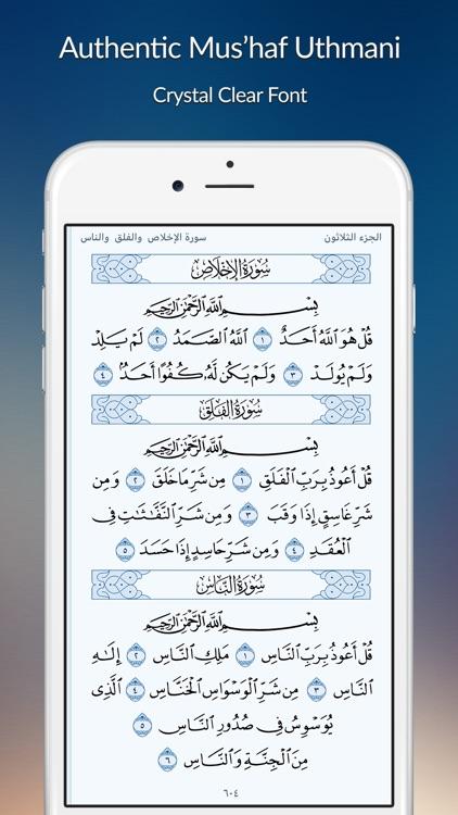 Quran One القرآن الكريم screenshot-0