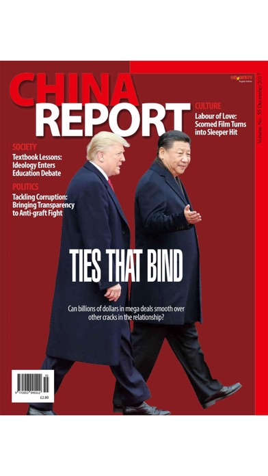 download China Report – News Magazine apps 4