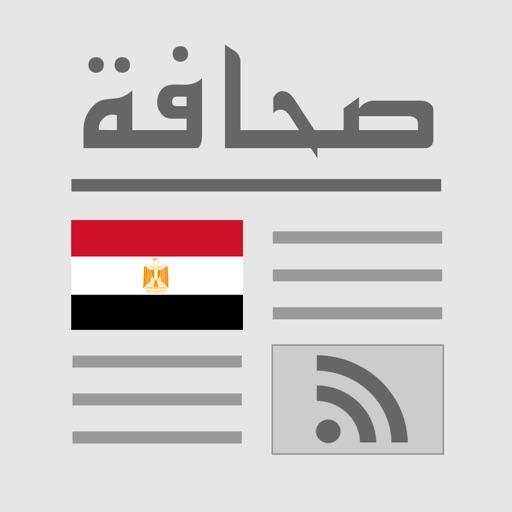 Egypt Press - مصر بريس iOS App
