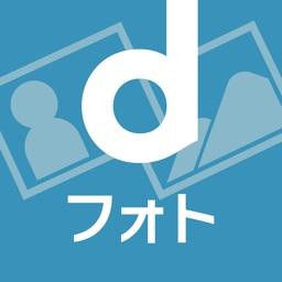dフォト -旧フォトコレクション/フォトコレクションプラス-