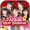 AKB48 ビート・カーニバル