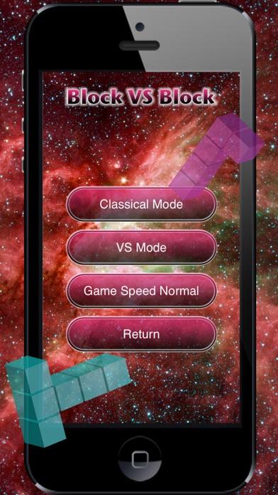 Screenshot #6 for Block vs Block