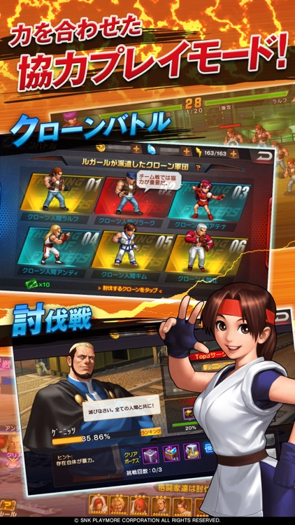 THE KING OF FIGHTERS '98UM OL screenshot-3