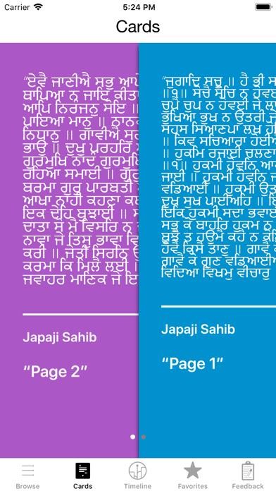 Sri Guru Granth Sahib screenshot four