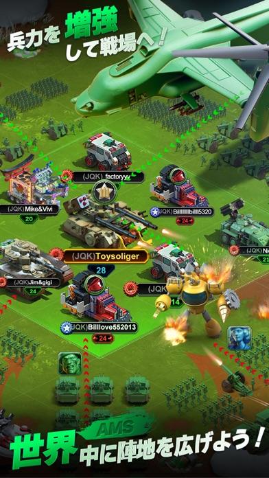アーミーメン・ストライク-Army Men Strikeスクリーンショット5