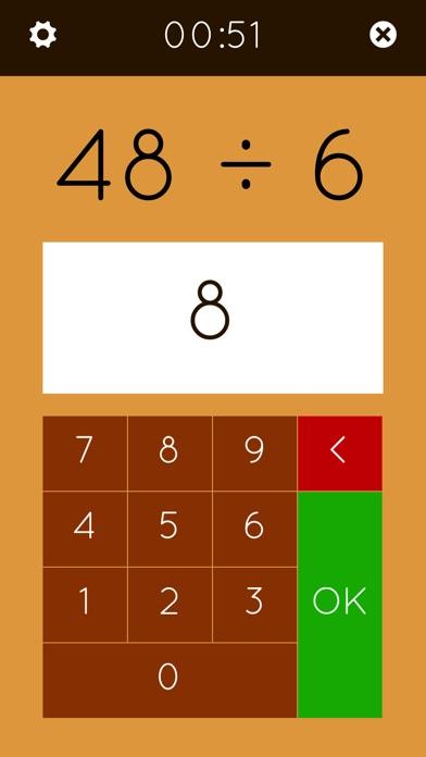 除法のマスター (完全版) screenshot1