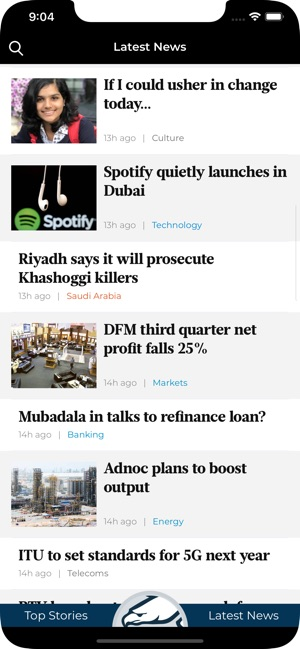 Gulf News on the App Store