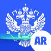 Legal Alcohol Tracker AR