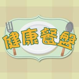 Taoyuan My Plate