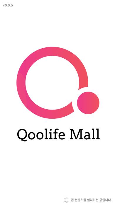 Qoolife Mall-0