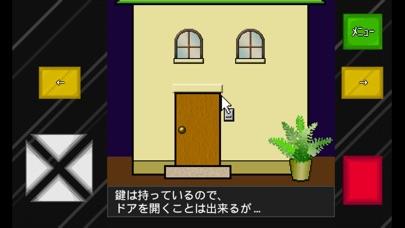 逆脱出ゲーム2紹介画像1