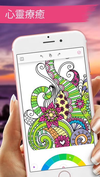 Colorgram:適合成人的藝術療法抒壓著色書屏幕截圖3
