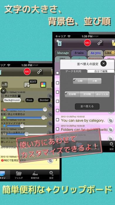 https://is2-ssl.mzstatic.com/image/thumb/Purple118/v4/be/36/12/be36128f-dca5-0298-3228-10146f1e7804/pr_source.jpg/392x696bb.jpg