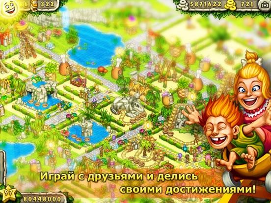 Первобытный парк развлечений Скриншоты10
