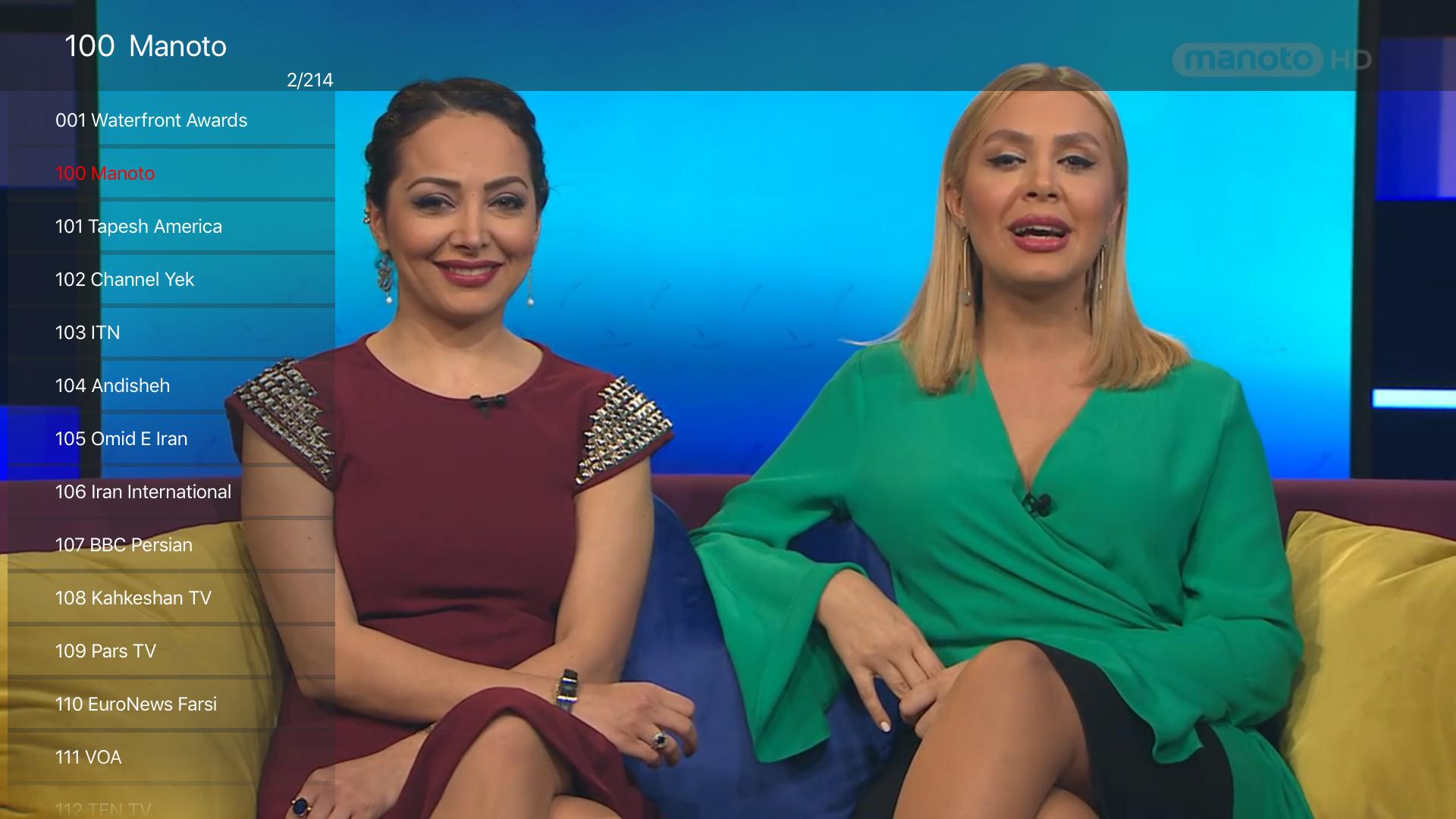 GLWiZ TV screenshot 5