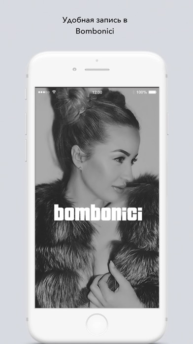 Image of Bombonici for iPhone