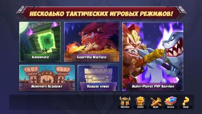 Тактические Монстры-Tactical M Скриншоты8