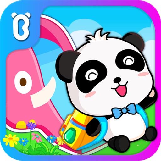 Детский сад панды
