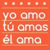 スペイン語動詞活用表 - iPhoneアプリ