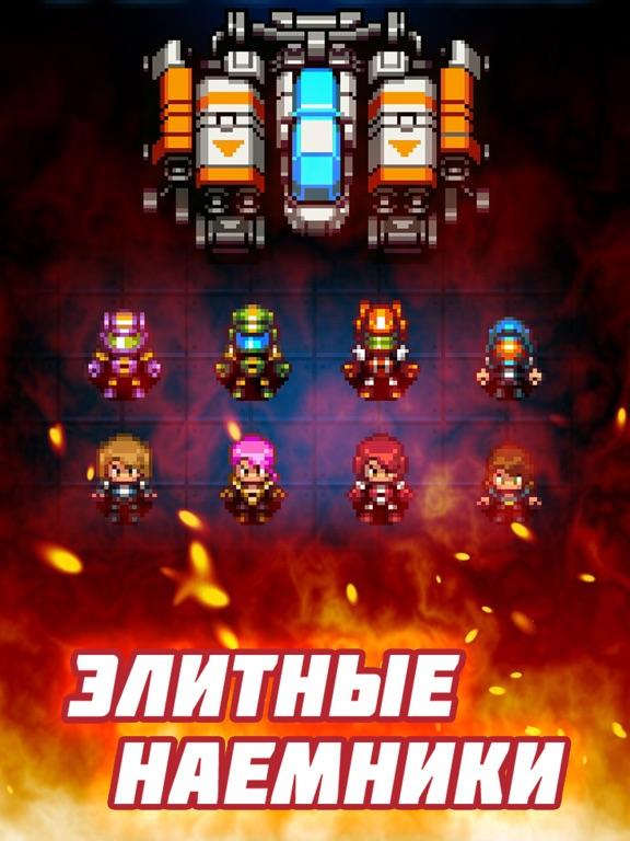 Скачать игру Dead Shell Roguelike RPG