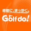 ゴルフ・ドゥ!公式アプリ DO-PON!