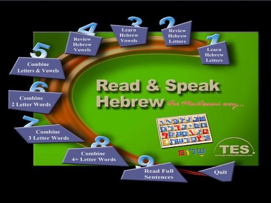 Read and Speak Hebrew MW   App Price Drops