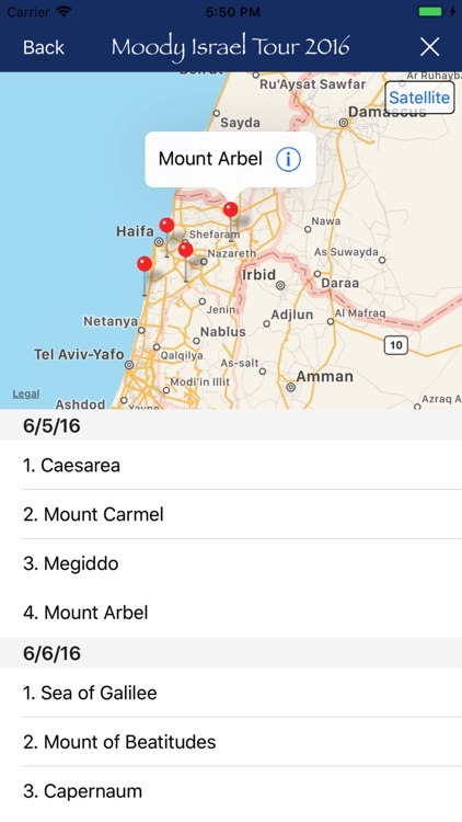 Tour The Bible screenshot-4